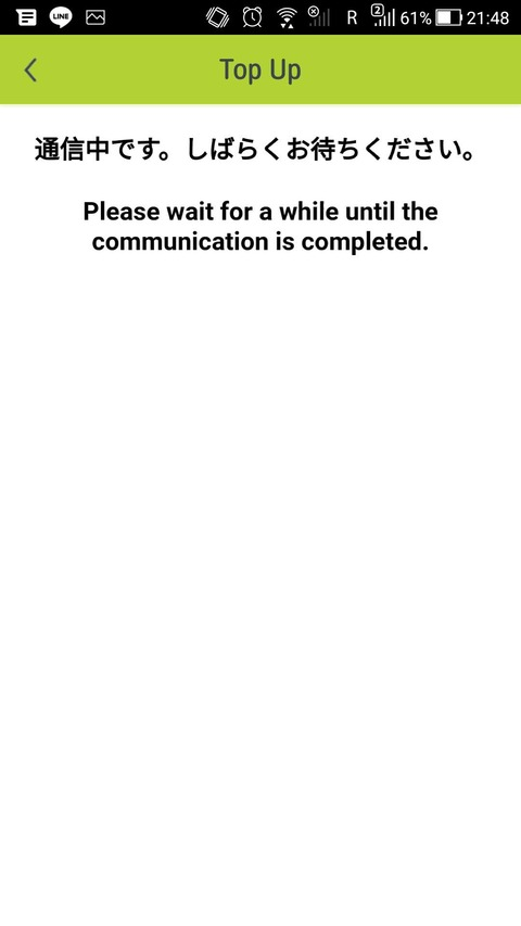 Screenshot_20190403-214829