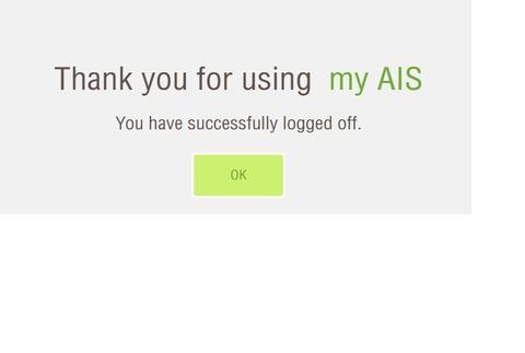 AIS-7