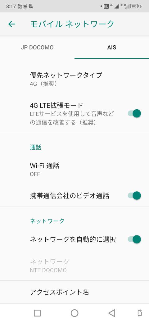Screenshot_20190506-081707