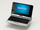 kohjinsha_01.jpg