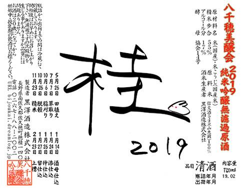 カズン中尾桂子