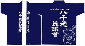 17a3a6f2.jpg