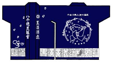 bb54d00d.jpg