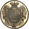 1831 Crown  b