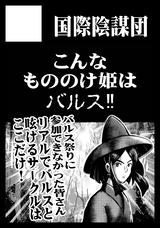コミケ97B0400