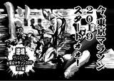 サバイバ―逆境 東京マラソン2019_002_003