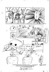 リレー2_004
