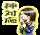 すたんぷ111