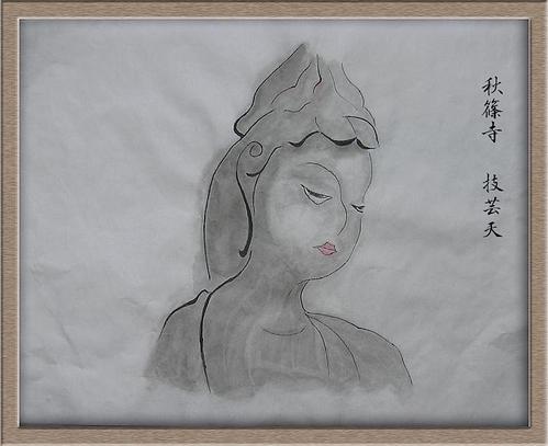水墨画・秋篠寺・技芸天ー