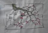1-絵手紙ー紅梅.JPG
