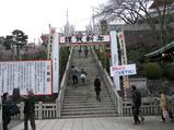 1−犬山成田山.JPG