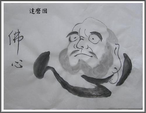 1ー達磨図2010 06 22ー