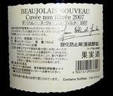 �−ワインボトルラベル036.JPG