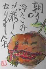 2-柘榴 002.JPG
