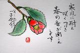 1-絵手紙