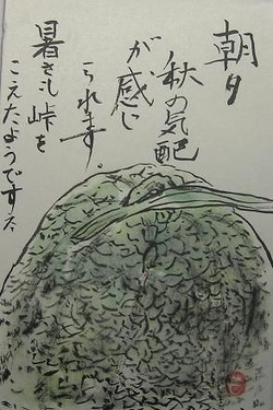 1-絵手紙メロンP1010001