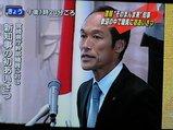 宮崎新知事3