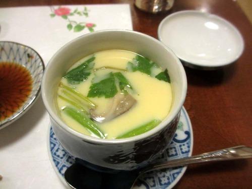 20191219フグ入り茶碗蒸しIMG_1619