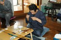 200927師匠だのみ松