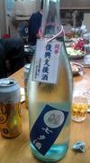 230709七夕酒20110709165230