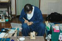 200927三番弟子