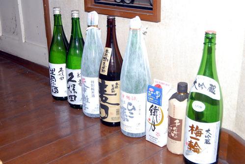 230129清酒DSC_1877