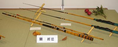 201102沖釣り師竿
