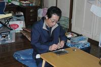 201220師匠だのみ松6248