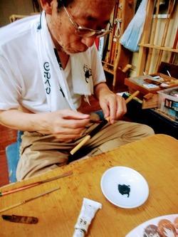 師匠だのみ松さIMG_20200815_103852_2 (1)