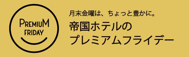 pf_hp_banner