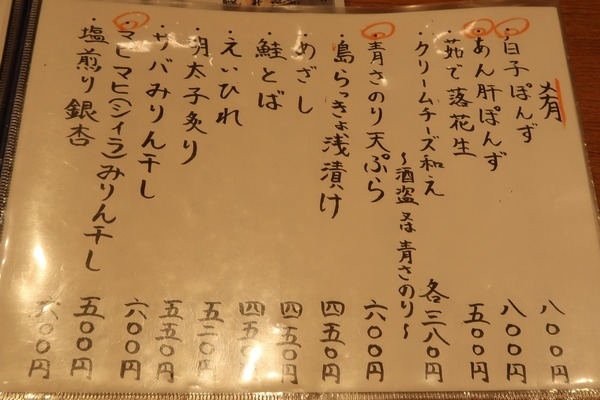 IMG_4600