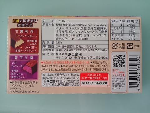 KIMG4678