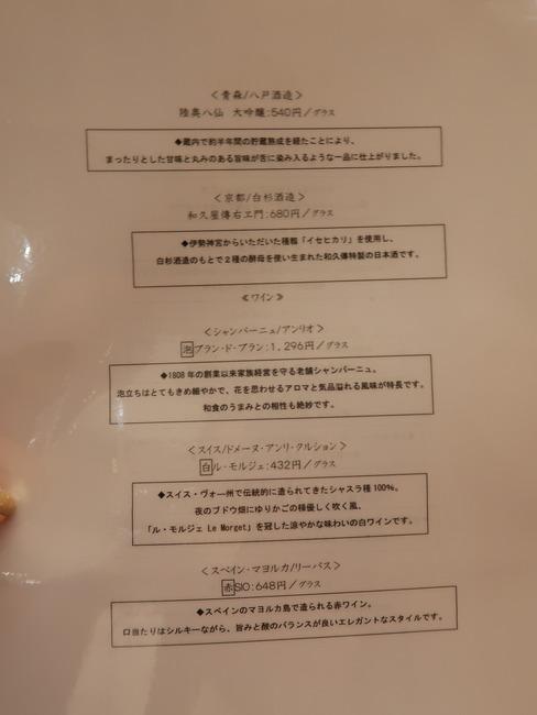4D006517-07A1-4F6F-B4C3-F47F933555DD
