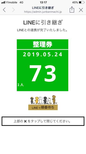 9570D9FE-BB14-430D-A24D-8FBDB87EE029