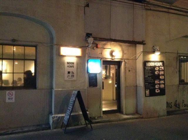 ヌーンプラスカフェ (NOON+CAFE)