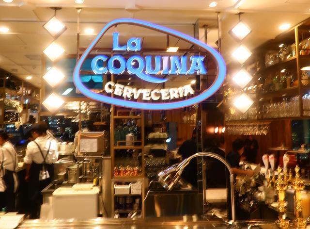 11/1オープン〉眺望ステキで美味しいスペイン料理【La Coquina ...