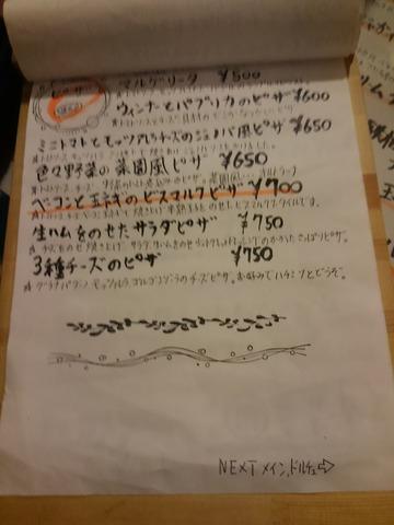 KIMG7914