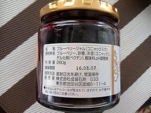 KIMG4357 (2)