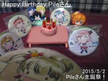 Pike生誕祭