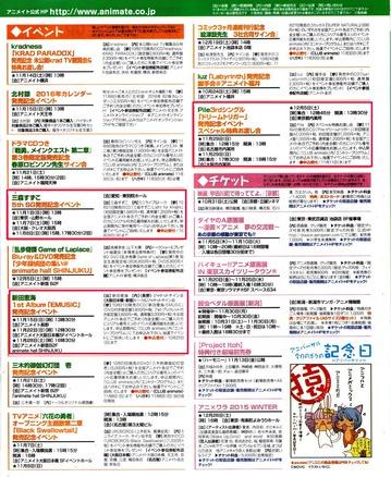 きゃらびぃ355_P18