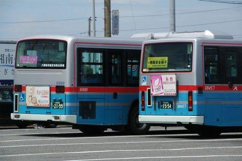 e77c1fab.jpg