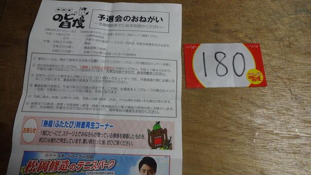 DSC09223