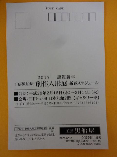DSC07857