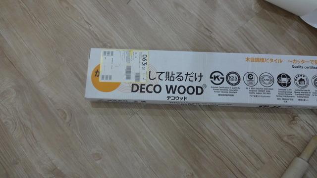DSC08885