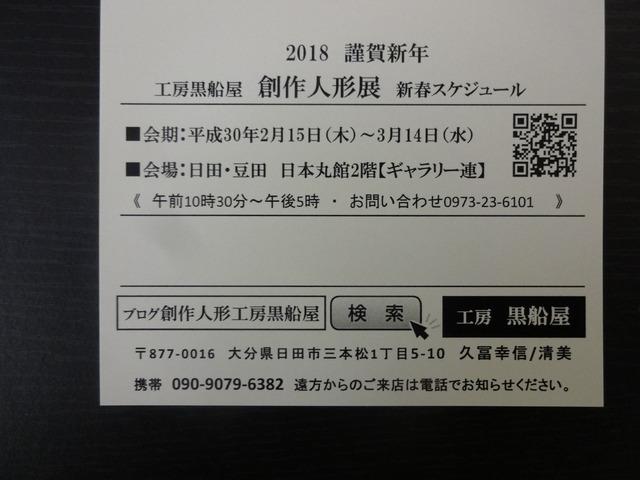 DSC09060