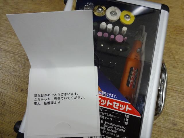 DSC08257