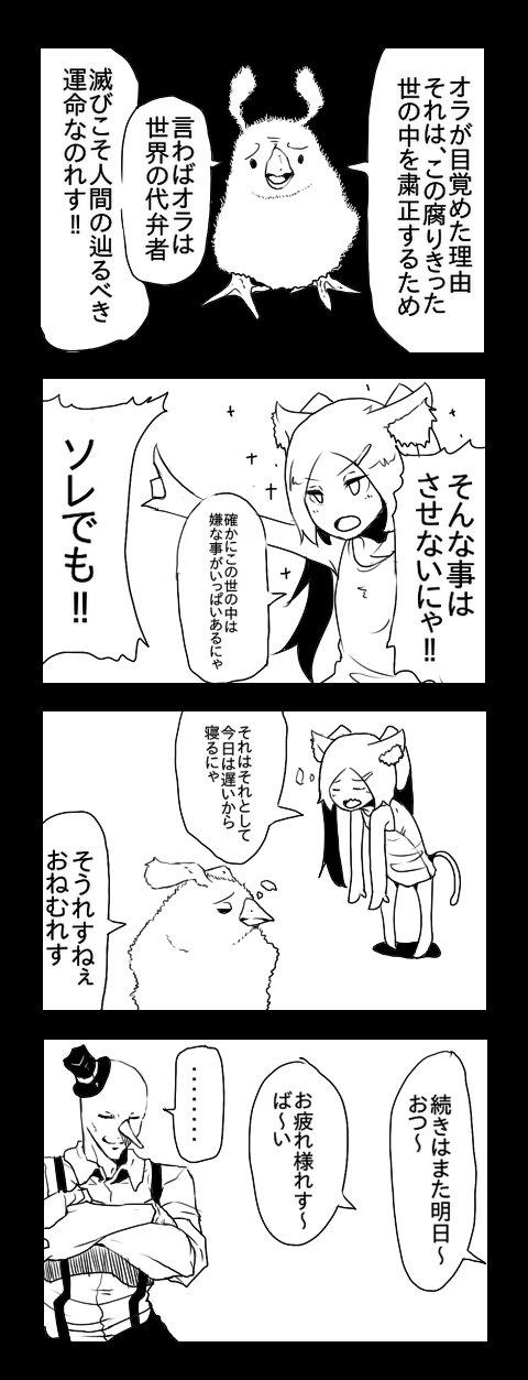 大福君リメイク2
