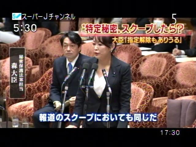 PDVD_003 素直に見る世の中。:森雅子大臣の答弁に、小野寺五典防衛相は百面相。大丈夫??こ