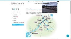 01 渡月橋 ライブカメラ