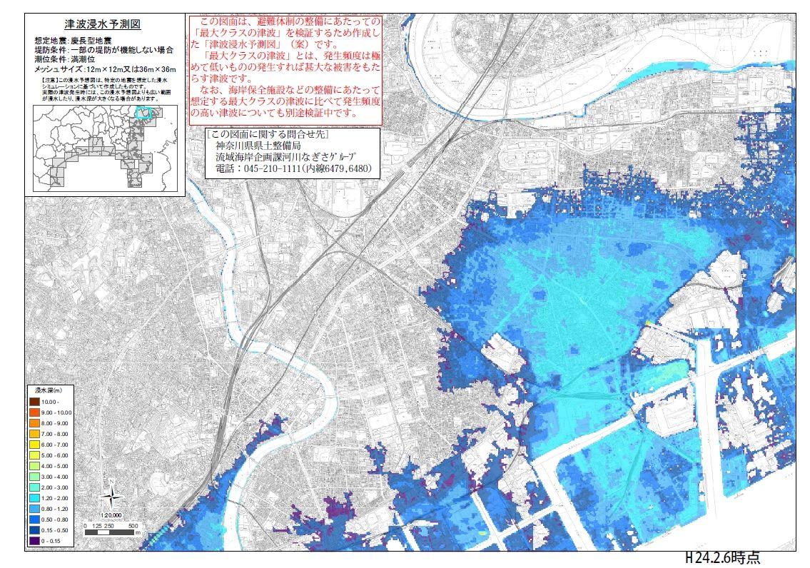 ハザードマップ 横浜市港南区